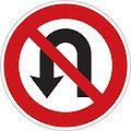 راهنماي بکارگیري علائم عمودي راهنمایی و رانندگی (تابلوها)