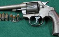 قانون بکارگیری سلاح توسط مأمورین نیروهای مسلح در موارد ضروری