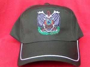 کلاه پلیس بولیوی